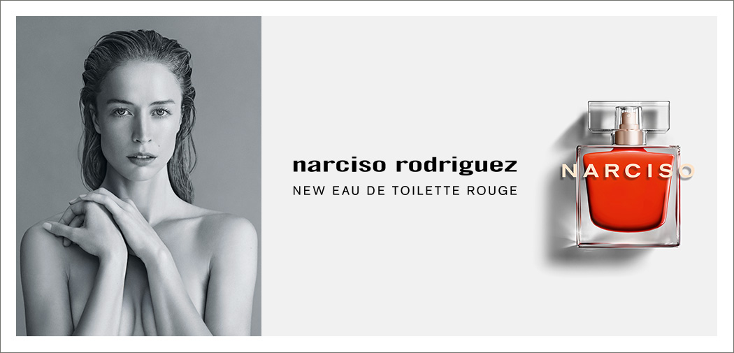 Narciso banner