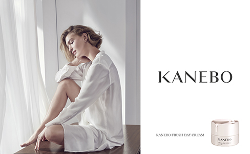 Make-up - Kanebo