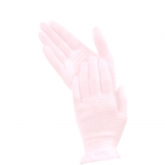 Pulizia Viso - Sensai Cellular Performance Treatment Gloves