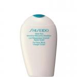 doposole - Shiseido After Sun Intensive Recovery Emulsion - Emulsione Doposole Viso/Corpo ad Azione Riparatrice Intensiva