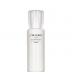 Struccanti - Shiseido Global Line Creamy Cleansing Emulsion - Emulsione Detergente Viso