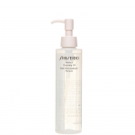 Detergere - Shiseido Global Line Perfect Cleansing Oil - Olio Detergente